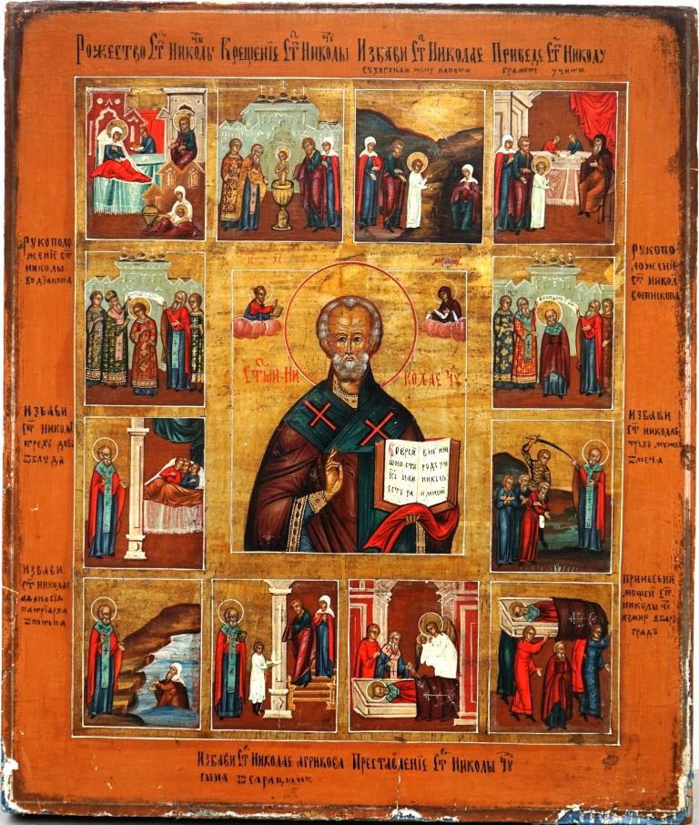 Nikolaas Nicolaas ikoon