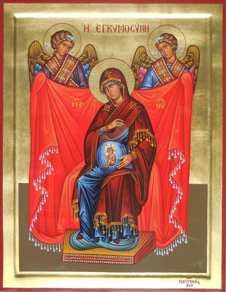 Maria,  hulp der barenden