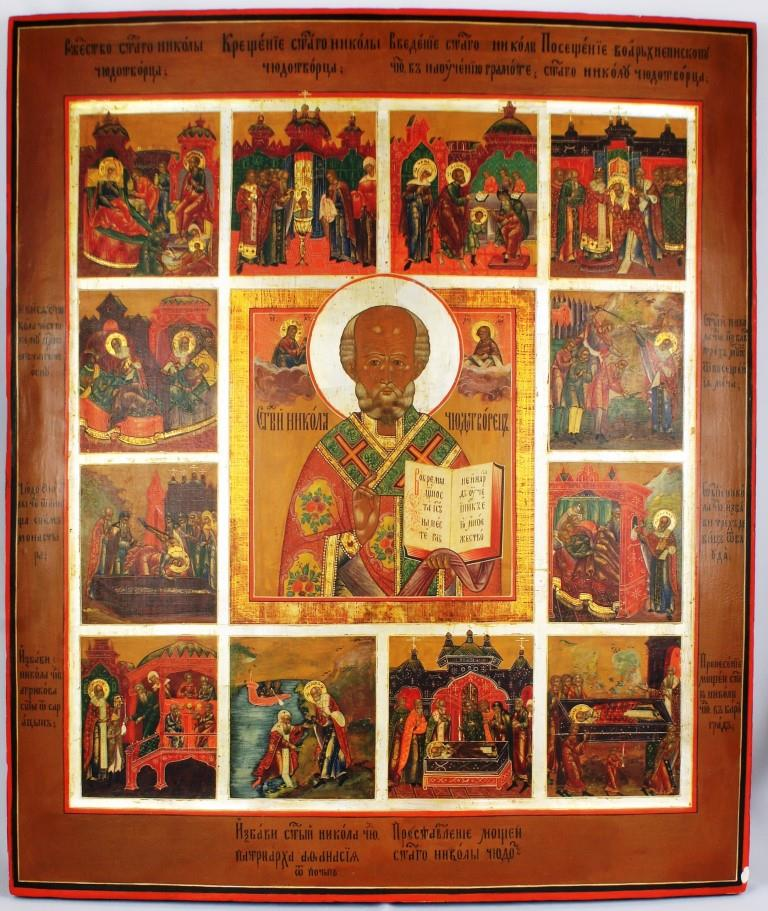 Nikolaas vita ikoon